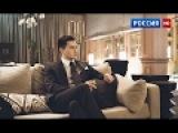 Жених с рублевки 2017, русские мелодраммы 2017, смотреть онлайн фильмы в HD!