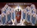 30.1 Внутренняя магия. Ангелы, архангелы, херувимы и серафимы