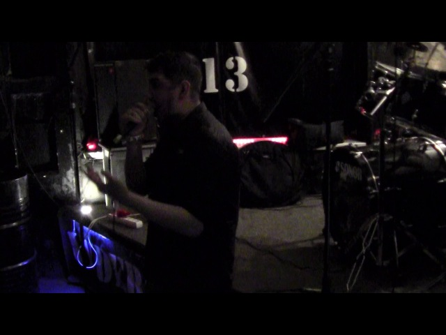 Splatterums - Православным Бог Не Указ (АХСиМСЗ cover) Live In Hellblock 13, 27/05/2017