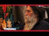 Орел и решка » Видео » Израиль