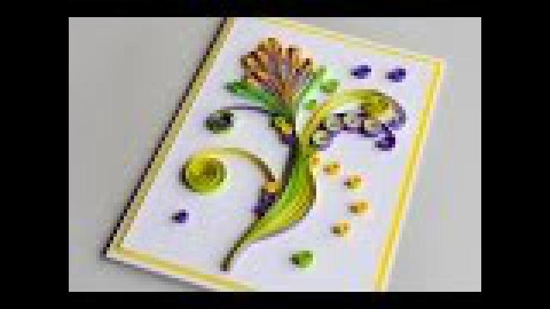 How to Make - Greeting Card Quilling Flower - Step by Step   Kartka Okolicznościowa