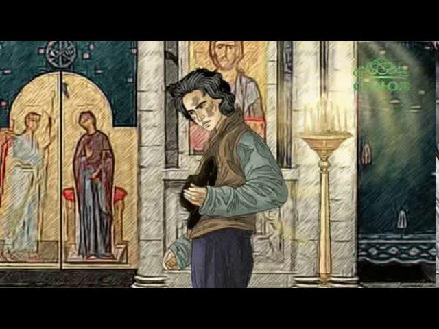 Мульткалендарь. 4 января. Преподобный Никифор (Джанакакис), прокаженный.