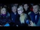 «Батьківщина» подала позов проти НКРЕКП до Конституційного суду 28.12.2016