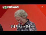 My Ugly Duckling 170910 Episode 53