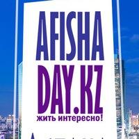 afishaday