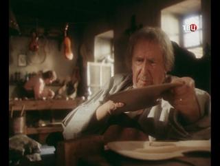 Визит к Минотавру (1987) 2 серия – детективный киносериал.