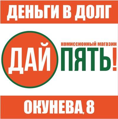 Αртем Τретьяков