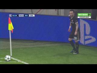 Лига Чемпионов 2016-17 / Группа H / 6-й тур / Лион (Франция) - Севилья (Испания) 1 тайм 07.12.2016