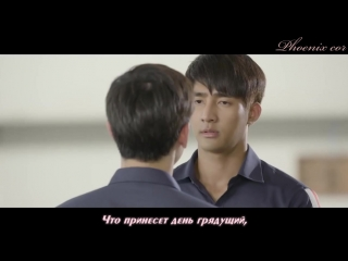 Victor Zheng - Every Day Tomorrow (Ost. Waterboyy the Series) [рус. саб.]
