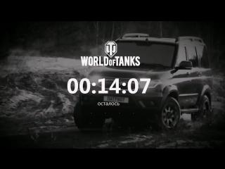 World of Tanks — live