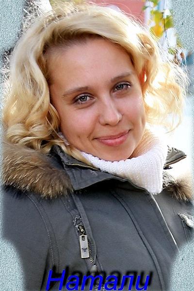 Наталья Кудрич