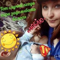Оксана Шестакович