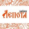 Лепота Salon | Хабаровск