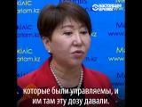 Метадон=Майдан? Отвечает казахский депутат