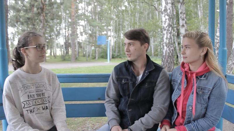 Летняя школа Курчатовец_Интервью с Ефремовым А.Н. и Ткачёвой А.Р.