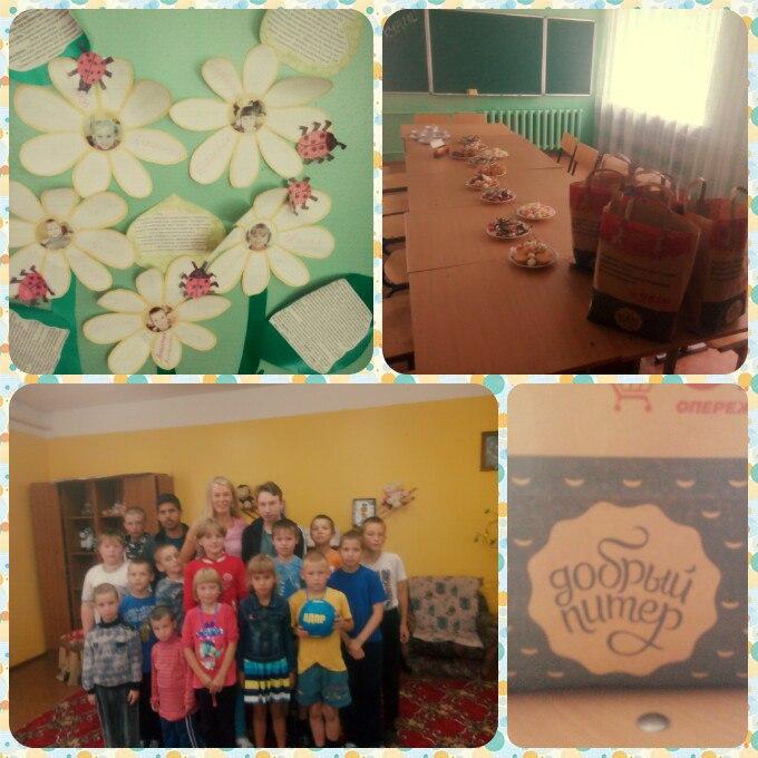 С приветом из доброго Питера в очередной раз посетили поселковый  детский дом  Тверской области.