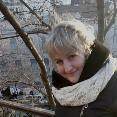 Ольга Варчук-Было