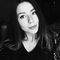 Kate Alimova