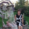 Svetlana Kurbanova