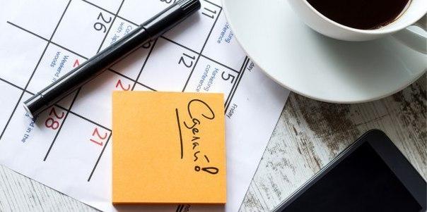 Список обязательных вещей, которые следует делать каждый день  Взрос