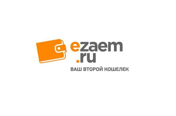 ☑ Первый займ до 15 000 рублей бесплатно! ☑ Без документов и посещени