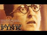 Бартон Финк / Barton Fink (1991, США) братья Коэн 720