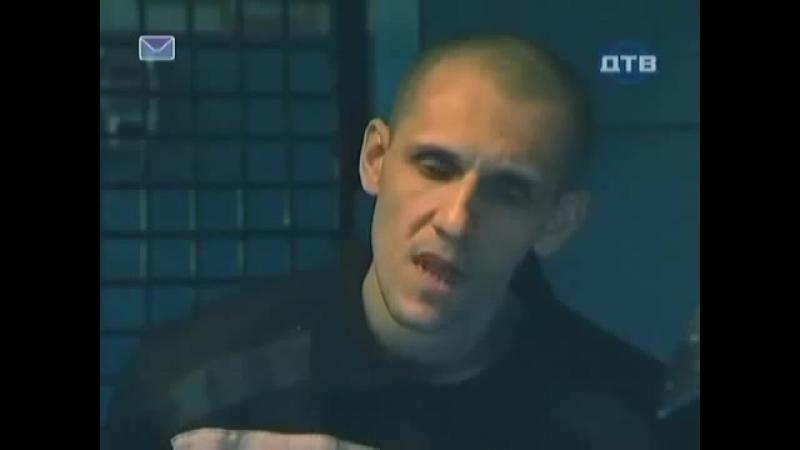 Приговоренные пожизненно - Исповедь главаря банды (1 серия)
