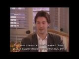 1996 Киану Ривз об астрологии на съемках