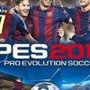 PES Mobile 2017