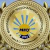 МНУ ім. В.О.Сухомлинського (Офіційна група)