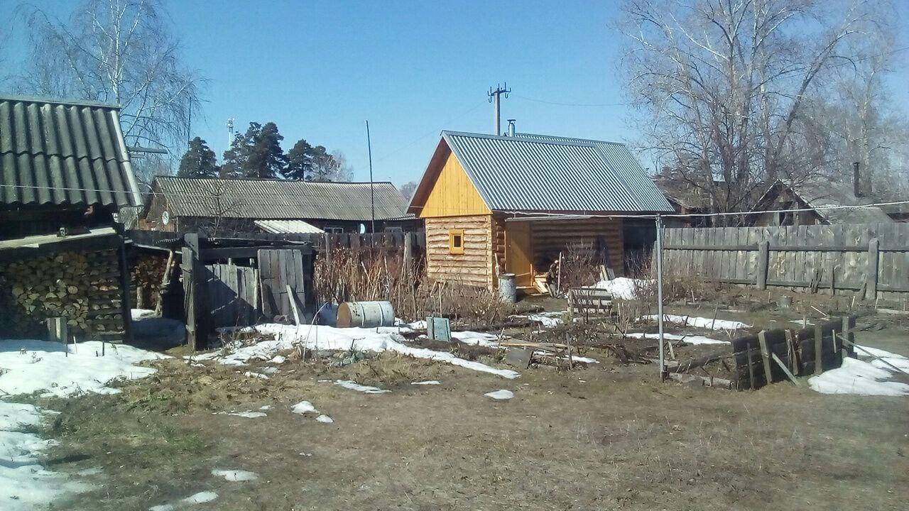 Деревня двор