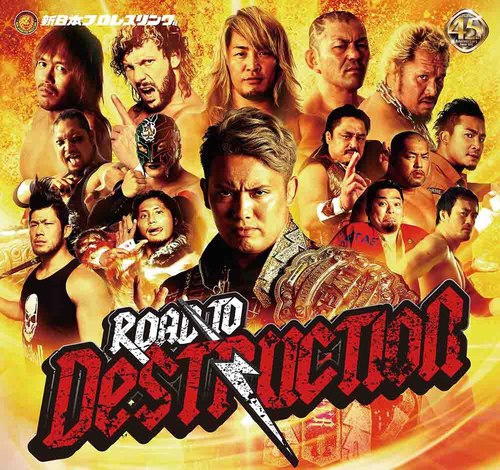 Post image of NJPW Road to Destruction 2017 — день 3