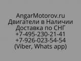 Блок Двигателя Тойота Ленд Крузер 100 200 Секвойя Тундра Лексус ЛХ 470 4.7 2UZ FE Купить Шорт Блок