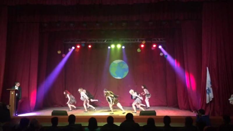 танец первобытных