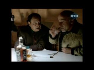 Детектив Нэш Бриджес 6 сезон 8 серия