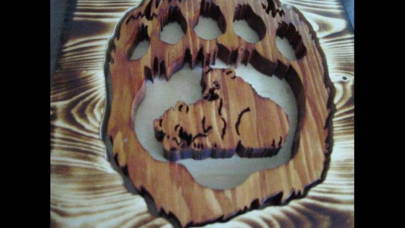 Картина Медвежата, художественное выпиливание. Изготовлено в 1 экземпляре.