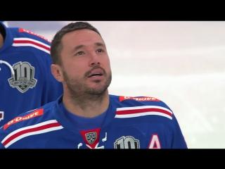 Болельщики СКА поют гимн России