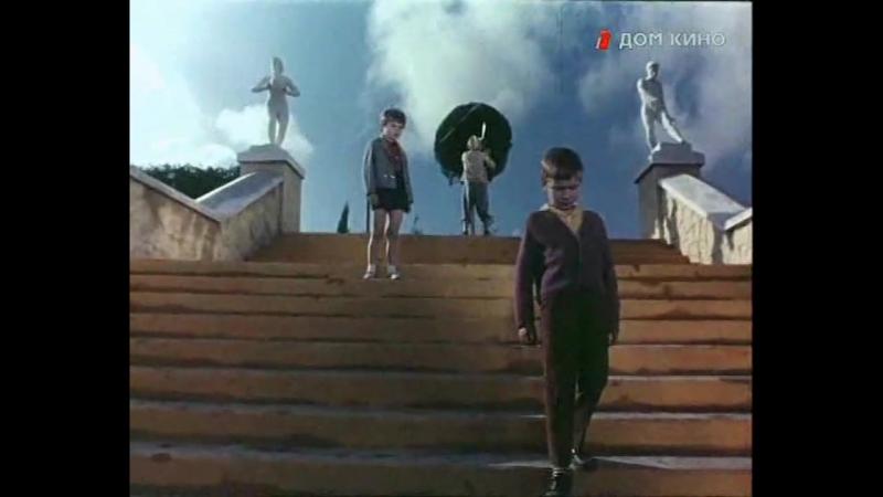 От семи до двенадцати (1965) - детский фильм