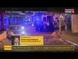 Атаки на Лондон