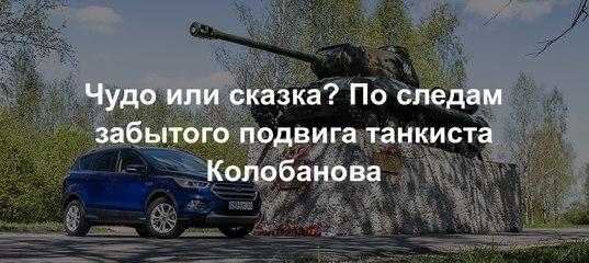 Картинки по запросу Что случилось под Ленинградом в августе 1941: тайна танкового погрома