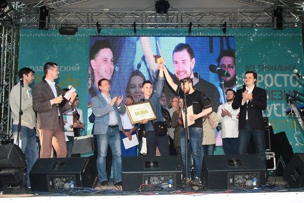 27 мая прошёл кулинарный конкурс [club53816614|Фестиваль 'Арзамасский