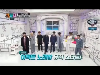 GOT7 - funny Never Ever + A [New Yang Nam Show] [Mic Changed Ver]