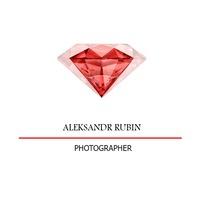 Александр Рубин