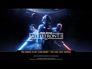 Star Wars: Battlefront 2  Утекший рекламный ролик