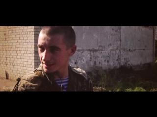 Артём Гришанов - Защитники отечества _ Defender of the Fatherland _ War in Ukraine