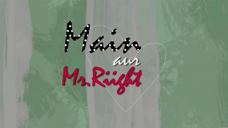 Трейлер Фильма Я и Мистер Правильный Я и моя вторая половинка Main Aur Mr Riight 2014