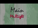Трейлер Фильма: Я и Мистер Правильный / Я и моя вторая половинка / Main Aur Mr. Riight (2014)