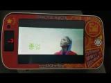 [OTHER] Проект бирманских бейбис: реклама в пяти кафе Сеула (с 8-го сентября; длительностью в неделю)