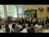 Последний звонок 25.05.2017. Обнинск школа 5.Песня первоклассников!