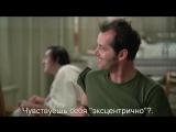 Пролетая Над Гнездом Кукушки | One Flew Over the Cuckoos Nest (1975) Eng + Rus Sub (1080p HD)